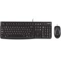 Logitech Desktop MK120 Retail